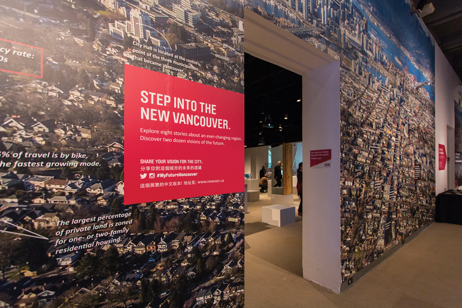 A room-sized aerial photo of Vancouver graces the opening gallery of an exhibition on the city's future growth at the Museum of Vancouver. (Photo: Flora Gordon)